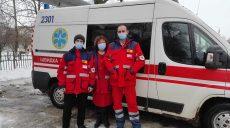 Медики на Харьковщине спасли женщину