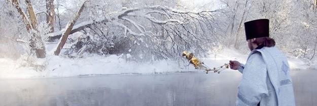 Христиане восточного обряда 19 января празднуют Крещение Господне