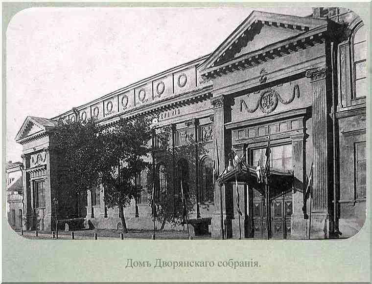 Здание Дворянского собрания построено на Николаевской площади