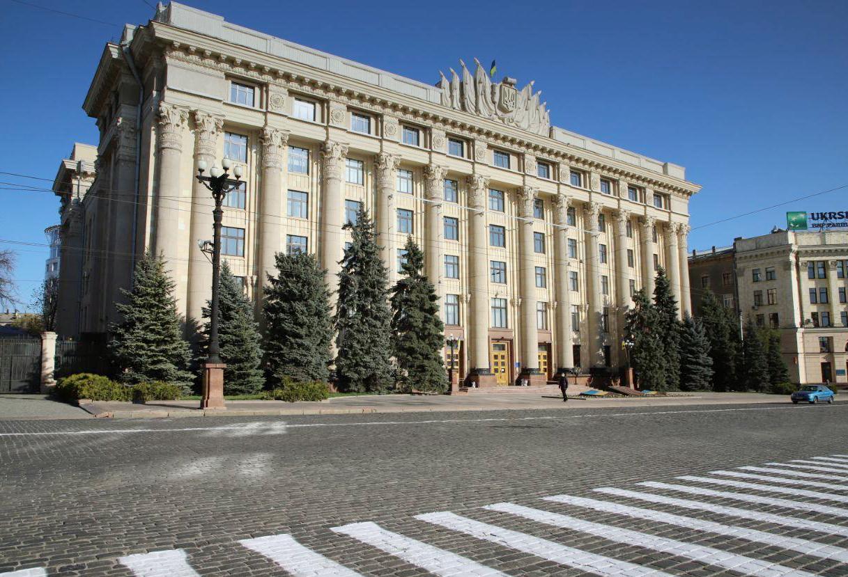 Тимчук уволила двух заместителей и руководителя аппарата ХОГА