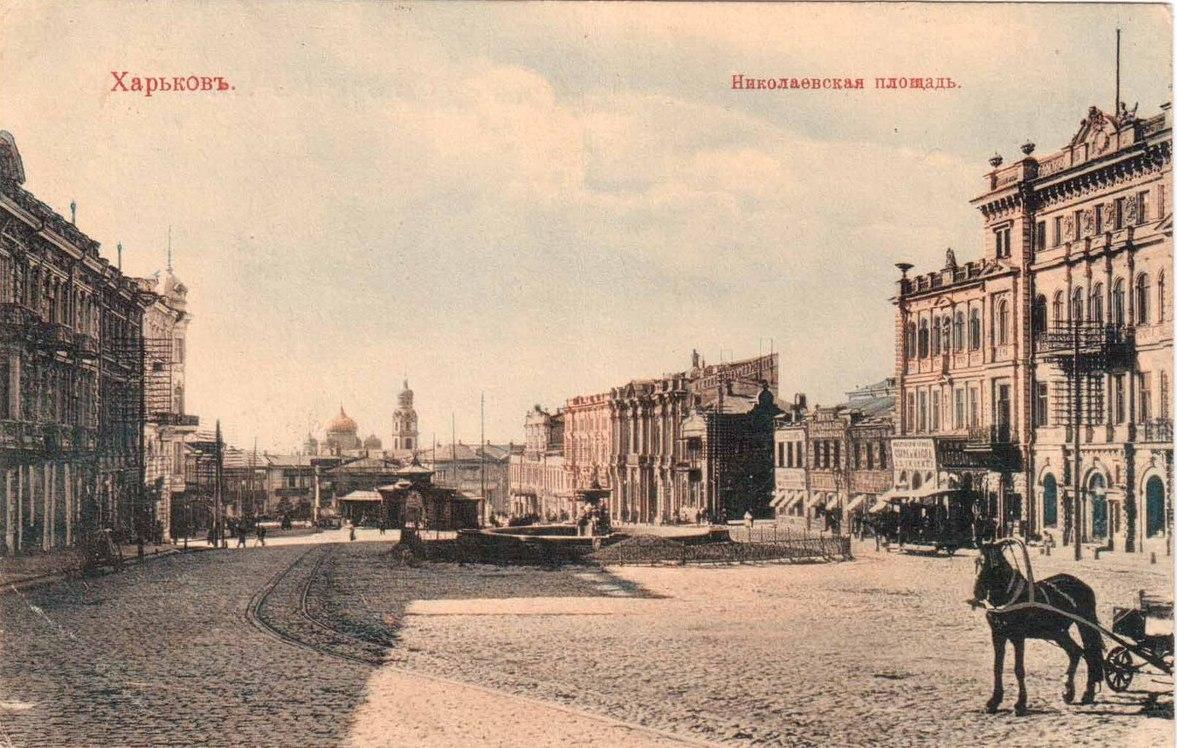 Николаевская площадь сейчас называется площадью Конституции