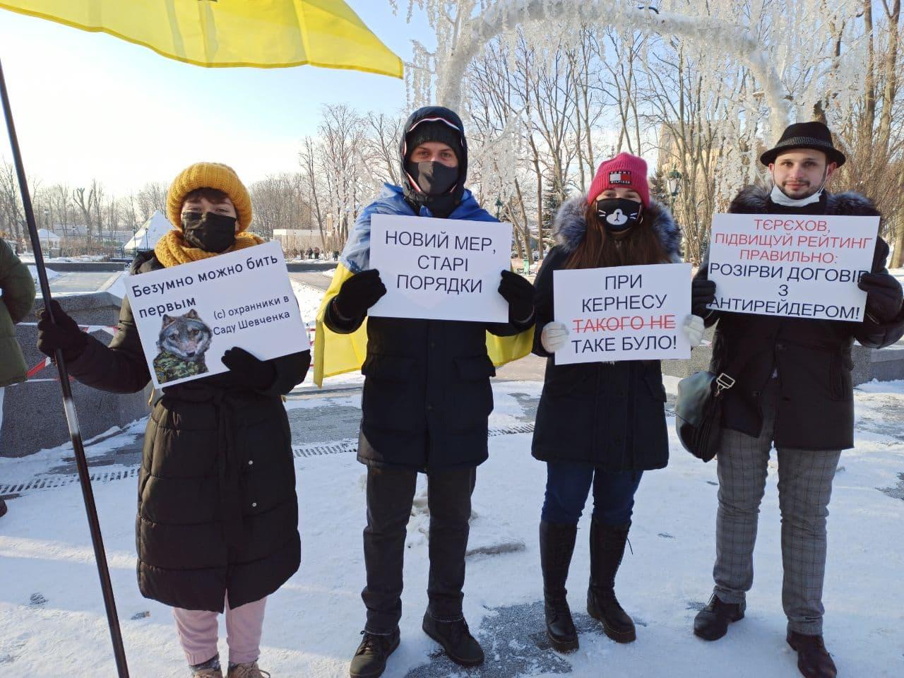 В Харькове вышли на протест из-за избиения иностранца в саду Шевченко (фото)