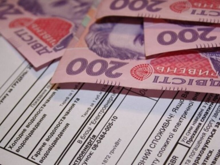 Во всех регионах Украины проведут полный аудит тарифов