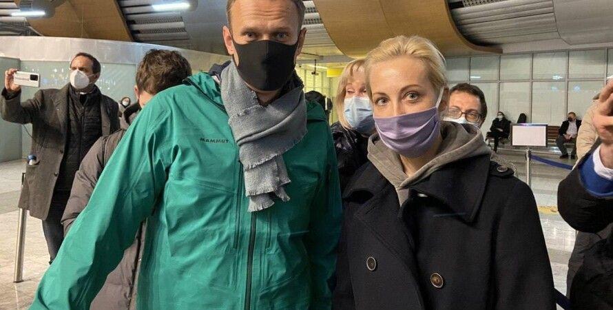 """Навального задержали на паспортном контроле в аэропорту """"Шереметьево"""""""