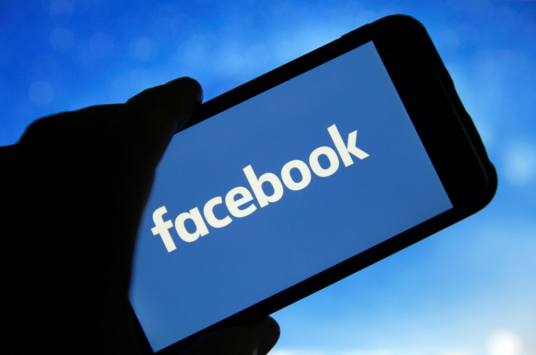 Facebook блокирует мероприятия из-за инаугурации Байдена