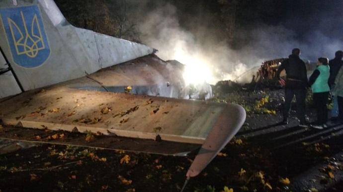 Авиакатастрофа под Чугуевом: расследование продлили до трех месяцев