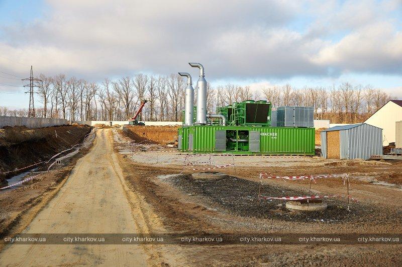 Новый полигон под Харьковом планируется открыть ко Дню города