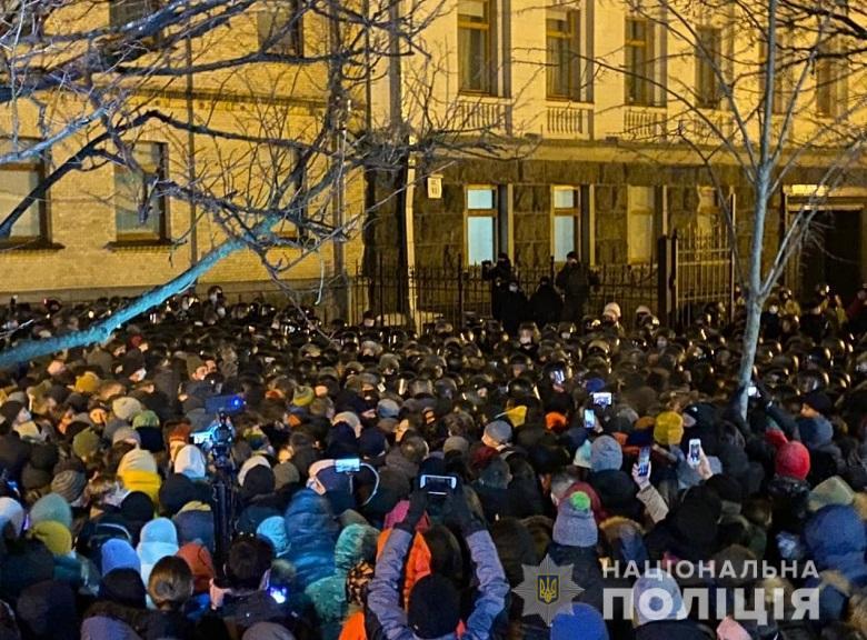 Протесты в поддержку Стерненко перешли в столкновения с полицией (видео, фото)