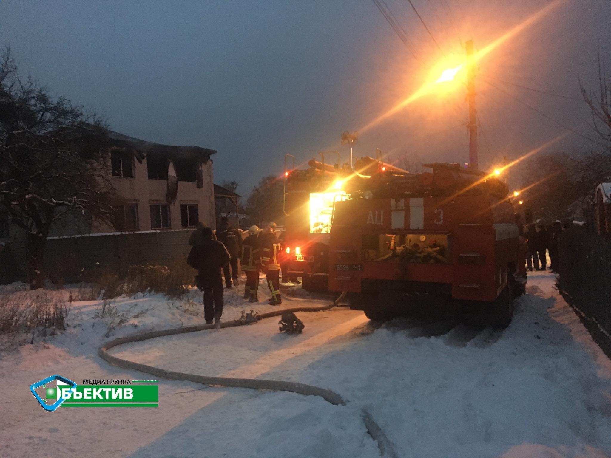 Пожар в харьковском доме престарелых: руководительницу хосписа и владельца здания оставили в СИЗО