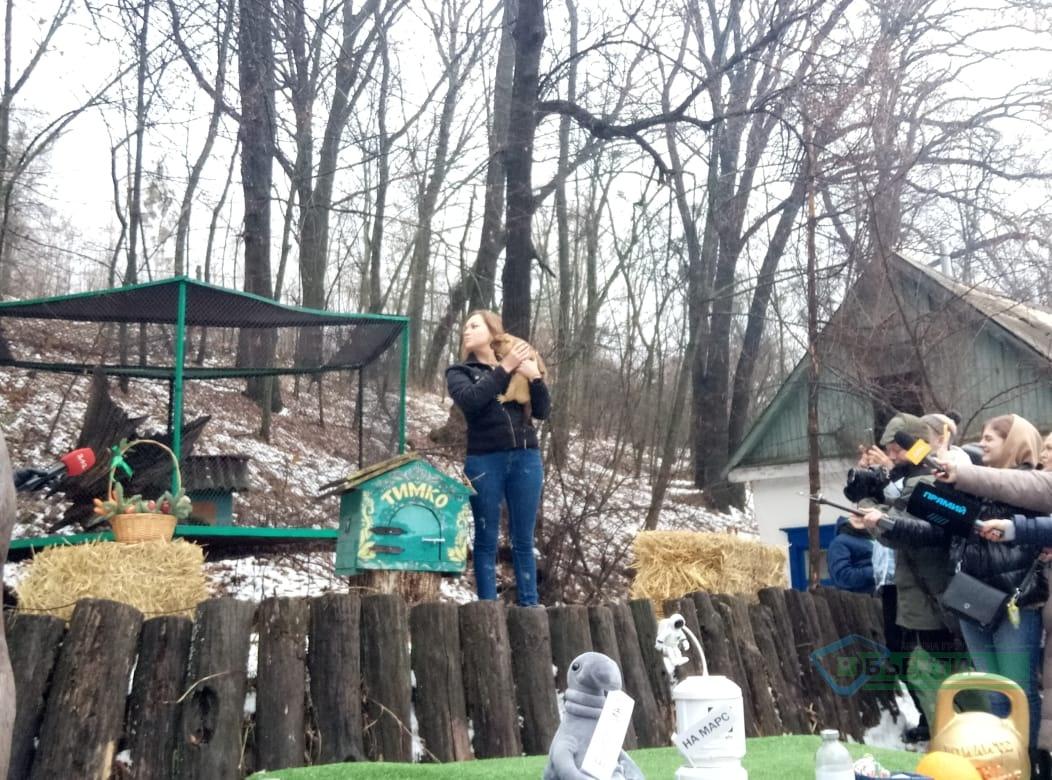 Харьковский сурок-синоптик предсказал, когда придет весна (фото, видео)