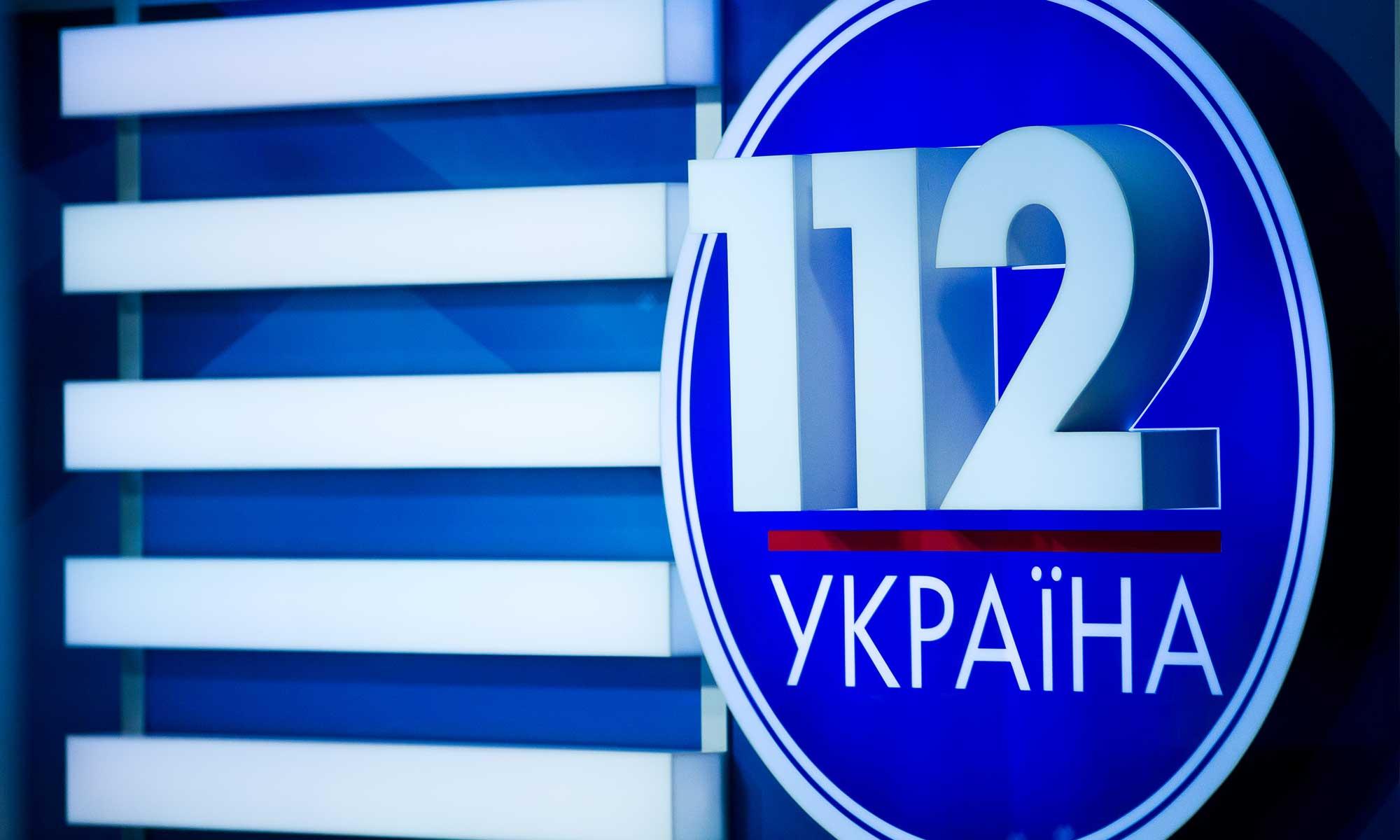 Телеканалы Медведчука перерегистрировались – министр культуры