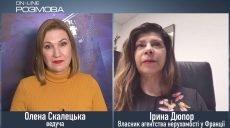 """Нелегалы из Украины во Франции и кто такие """"понаехавшие""""?"""
