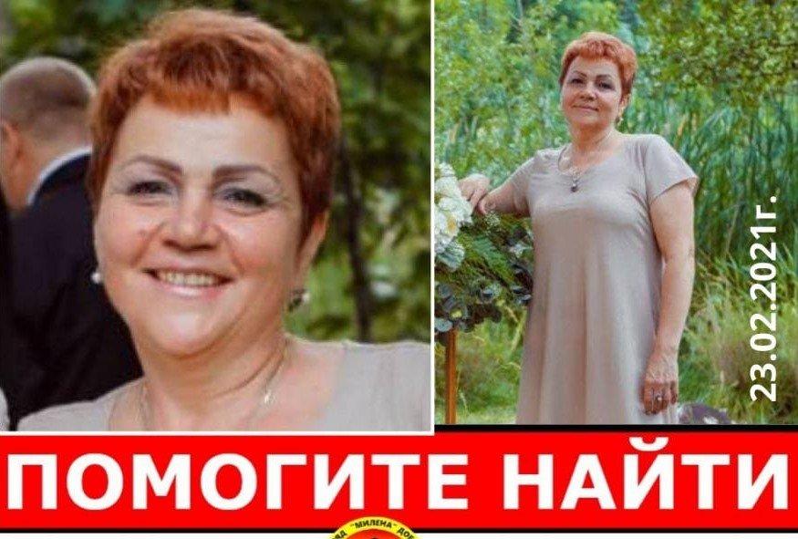 В Харькове пропала женщина (фото, приметы)
