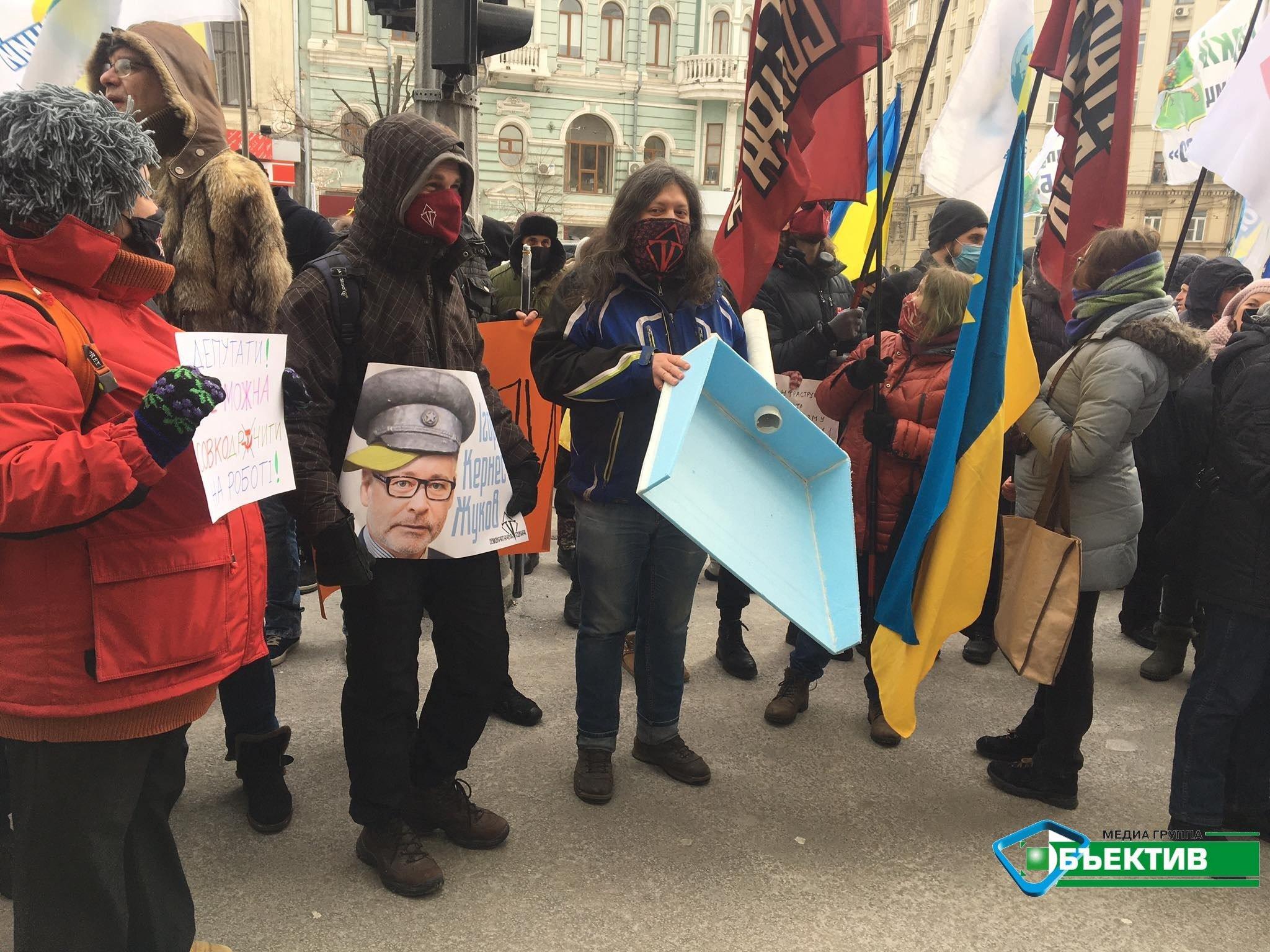 """Горсовет """"осадили"""" митингующие: харьковчане вышли против Жукова и """"коксохима"""""""