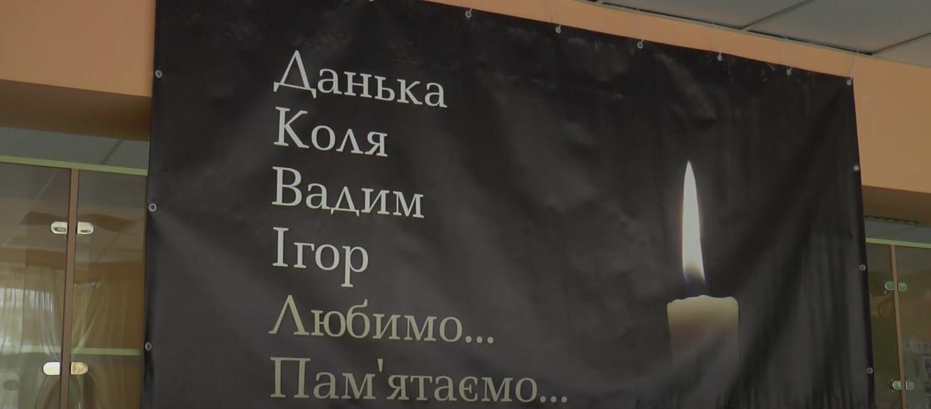 Вільні терористи, відсутність компенсацій: річниця теракту біля Палацу спорту (відео)