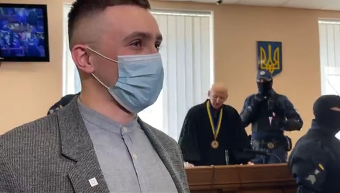 Одесса. Суд признал виновным Стерненко в похищении человека