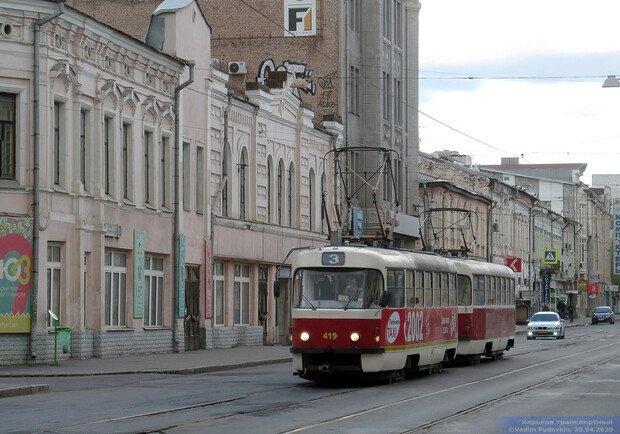 В части Харькова ограничат движение наземного транспорта