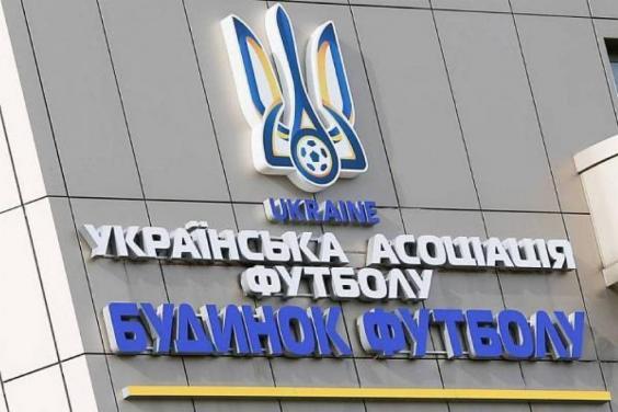 Очередной Конгресс Украинской ассоциации футбола пройдет в Харькове