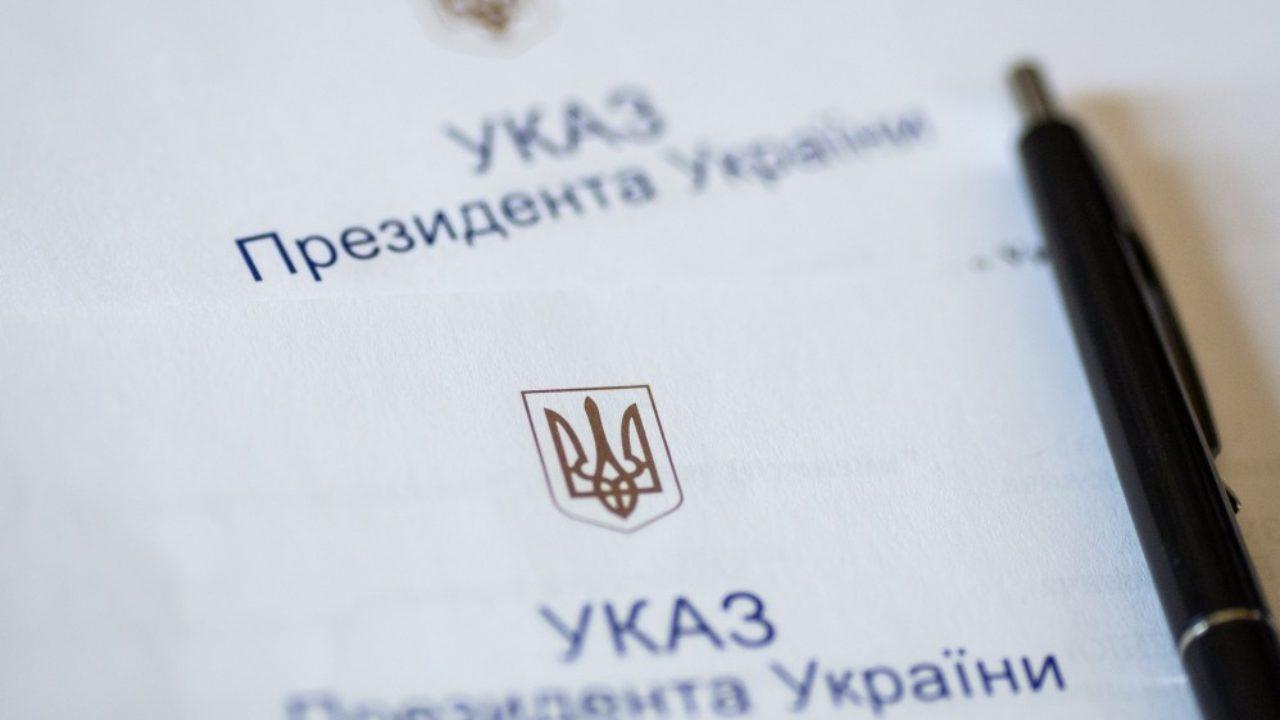 Зеленский подписал указ о деоккупации Крыма и Севастополя