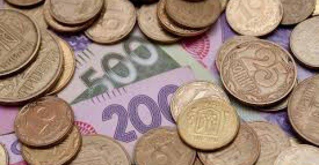 Нацбанк включил в залог по рефинансированию облигации Харьковского горсовета