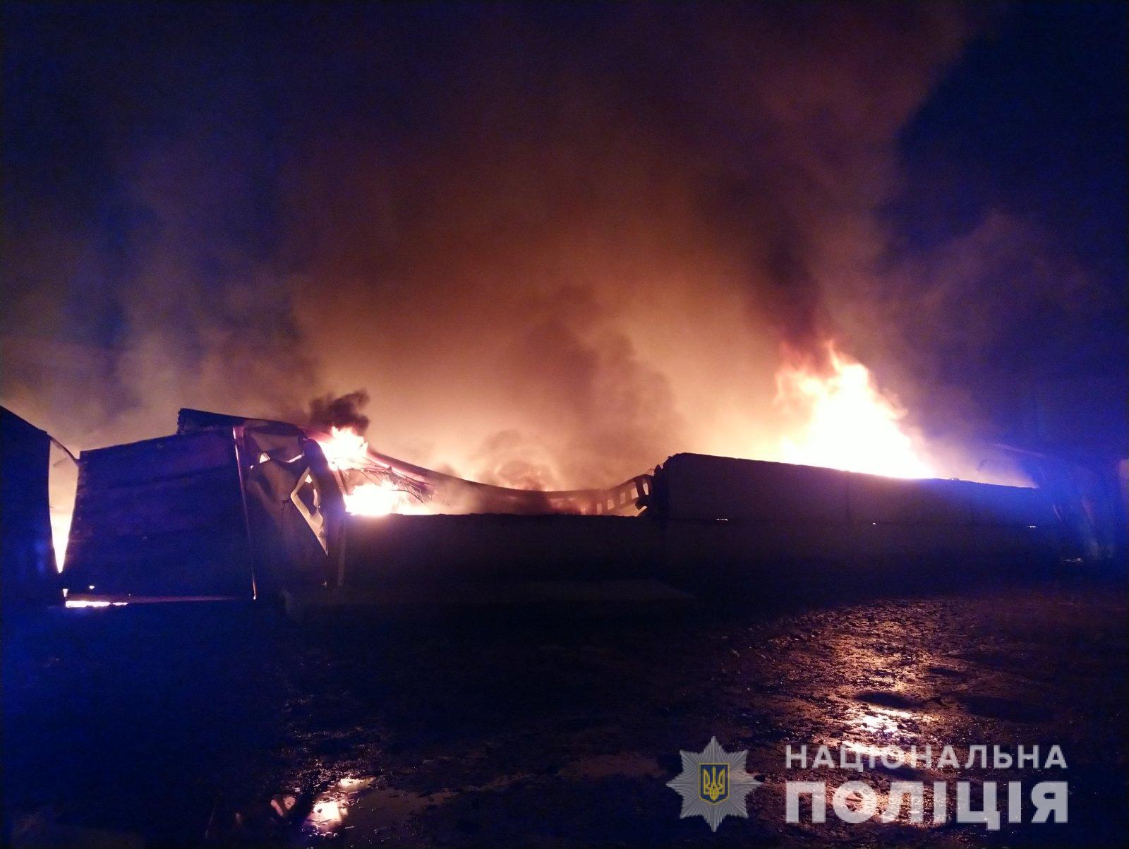 Резонансные пожары в Харькове: полиция открыла уголовные дела