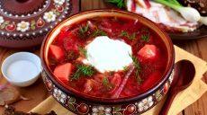 Борщ попал в ТОП-20 самых вкусных супов мира