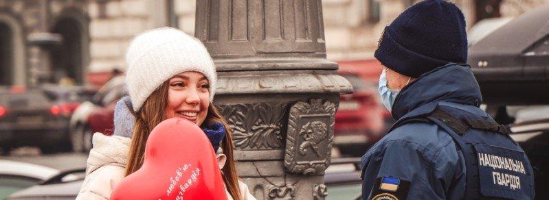 День влюбленных: нацгвардейцы дарили харьковчанкам шарики-сердечки (фото)