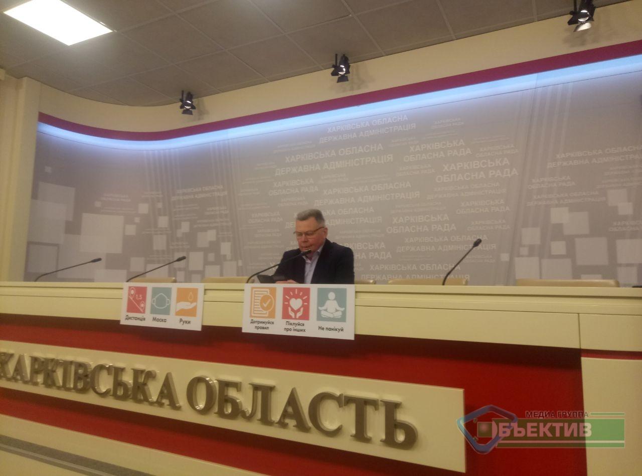 В Харьковскую область везут 30 400 доз вакцины против коронавируса