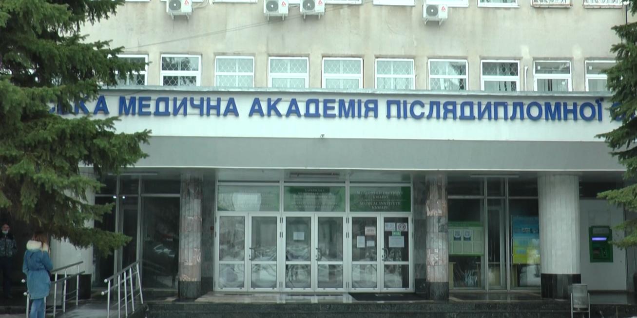 У Харківській медакадемії післядимпломної освіти проти приєднання до медуніверситету (відео)