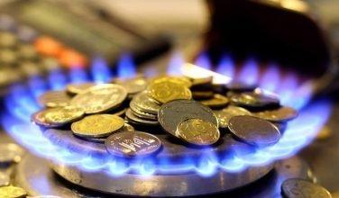 Почем газ и тепло для народа, и кто вправе поменять цену?