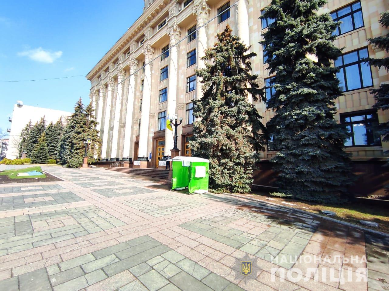 Минирование двух административных зданий в Харькове не подтвердилось (фото)