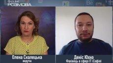 Не меняю валюту на завтрашний день, как в Украине – о жизни айтишника в Софии