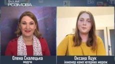 Про життя пластунів з України в столиці Чехії