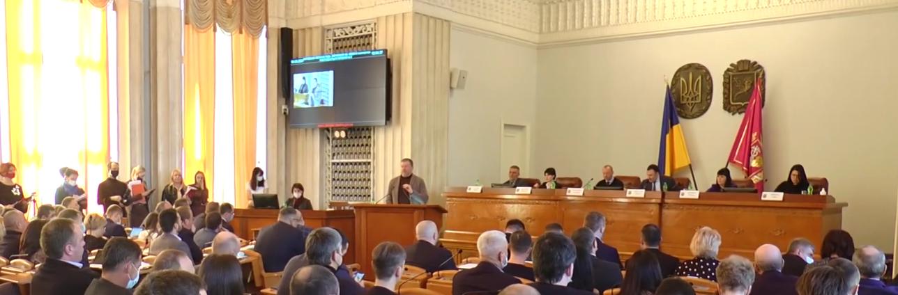 Мовний конфлікт і голосування руками: як пройшла позачергова сесія облради (відео)