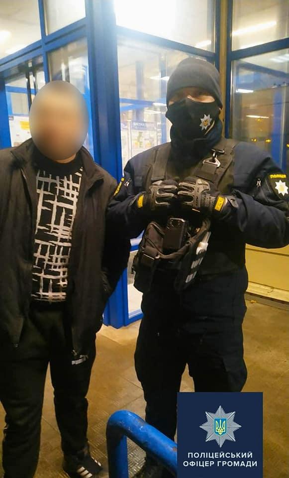 На Харьковщине задержали мужчину, который обещал взорвать целый поселок (фото)