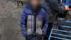 В Харькове разыскали пропавшего десятилетнего мальчика