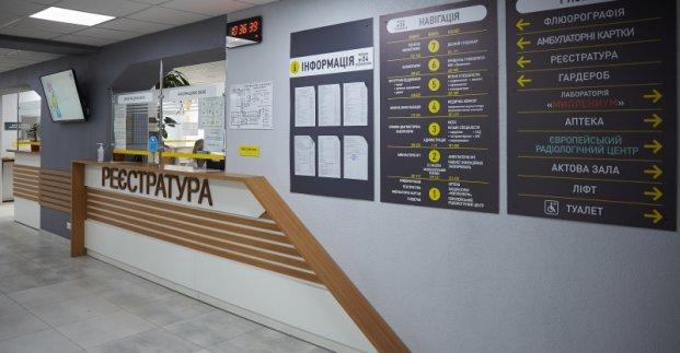В поликлиниках Харькова граждан с нарушением зрения будут сопровождать медработники