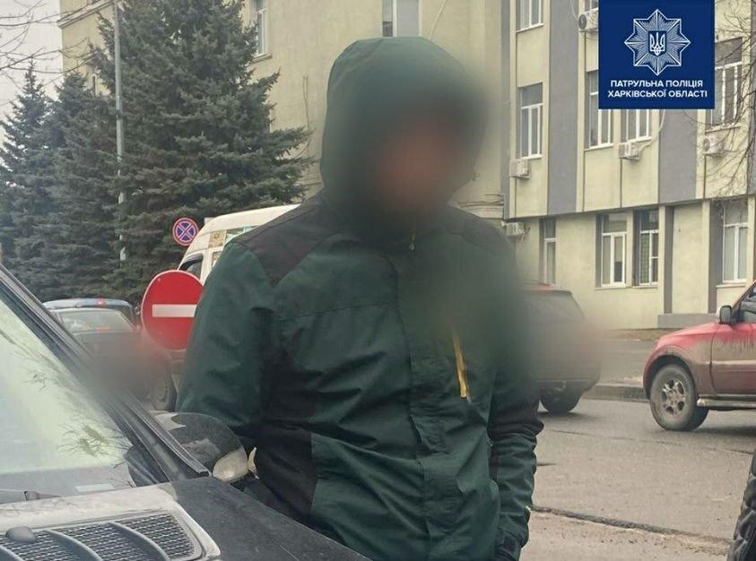В Харькове задержан мошенник (фото)