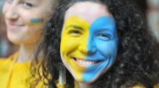 Украина поднялась в рейтинге самых счастливых стран мира