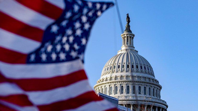 В США ожидается очередной штурм Капитолия: правоохранители находятся в боевой готовности