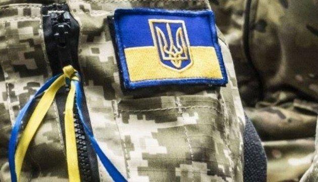 Обстрел на Донбассе: украинский воин получил ранение
