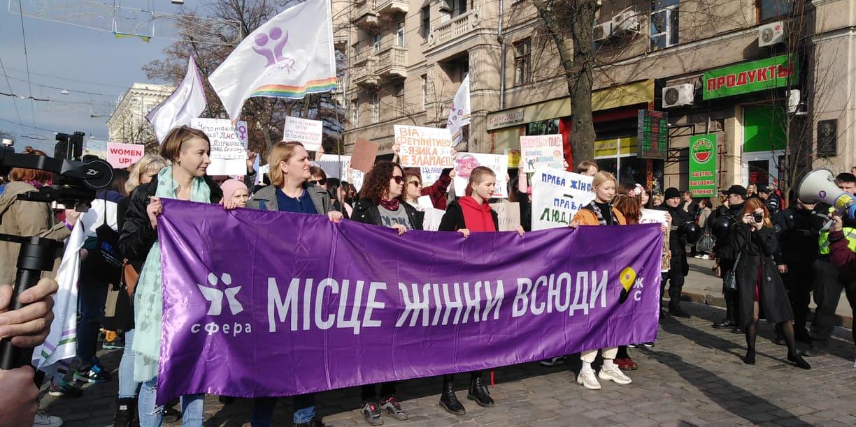 В Украине отмечают Международный женский день