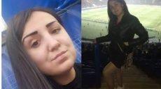 В Харькове пропала молодая женщина (фото, приметы)