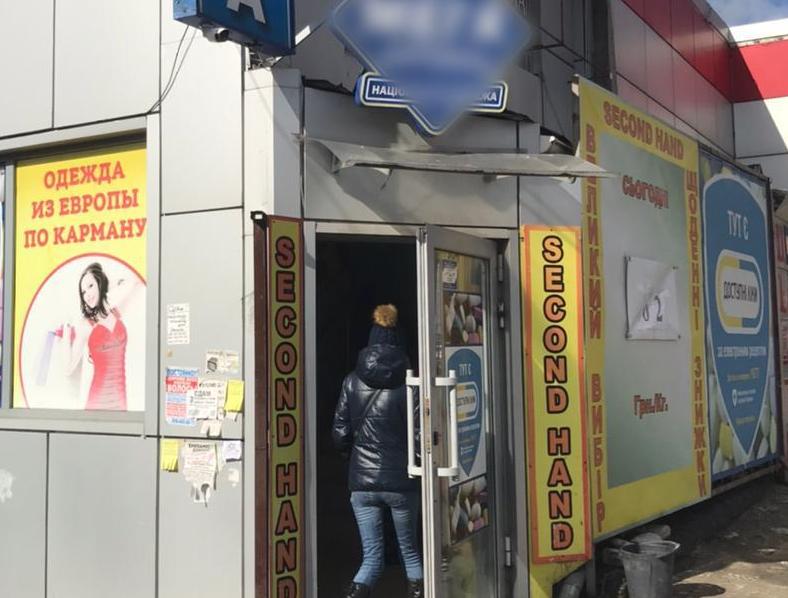 В Харькове аптека систематически продает наркосодержащие препараты без рецепта (фото)