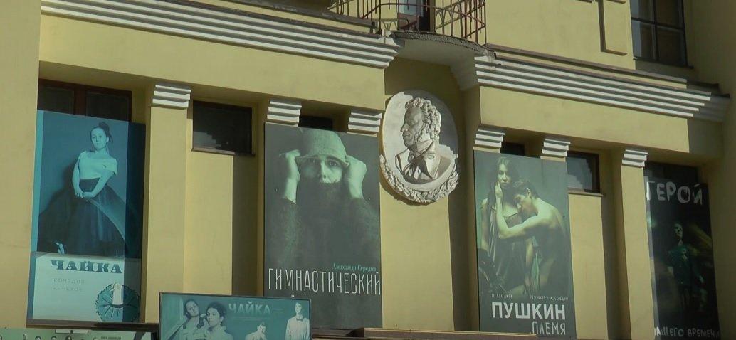 В харьковском театре Пушкина назначили руководителя