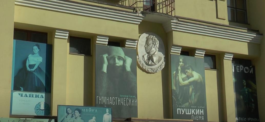 """""""Плювок в театр"""": як формальність обернулася звільненням директора театру Пушкіна в Харкові"""