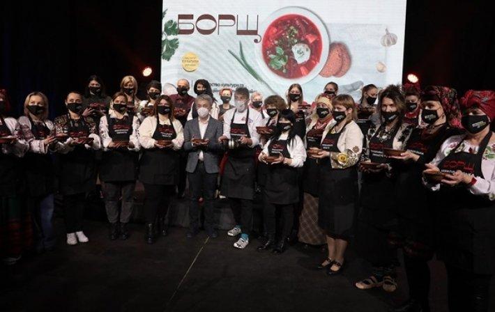 Фестиваль борща в Киеве внесен в Книгу рекордов Украины