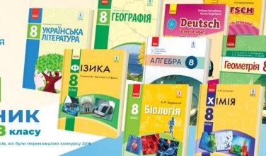 Для мене українська мова— це привід для гордості