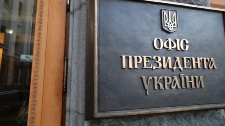 Зеленский уволил глав РГА на Харьковщине