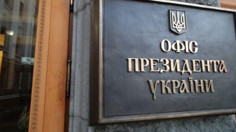 Назначены главы администраций укрупненных районов Харьковщины